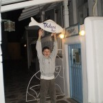 Остров Греции Миконос (MYKONOS)