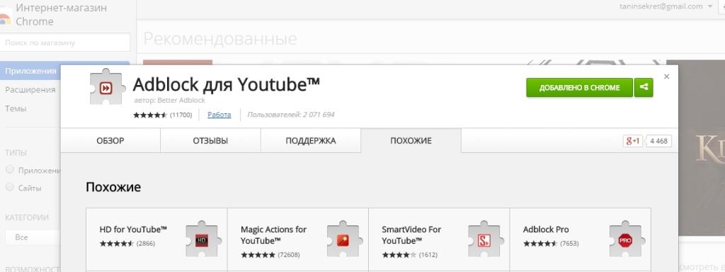 фишки youtube5